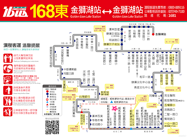 route-map_168E_160520_1.png