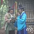 arang4to_photo120720155919imbcdrama0