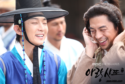 arang4to_photo120726130302imbcdrama0
