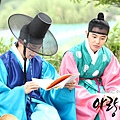 arang4to_photo120726134907imbcdrama3