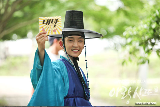 arang4to_photo120809165108imbcdrama0