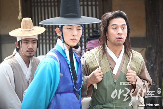 arang4to_photo120814214018imbcdrama0