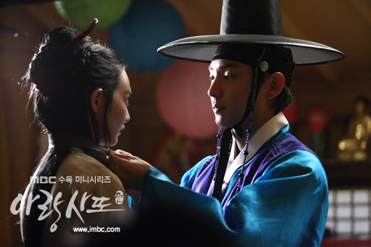 arang4to_photo120816095439imbcdrama2