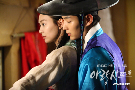 arang4to_photo120816095439imbcdrama1