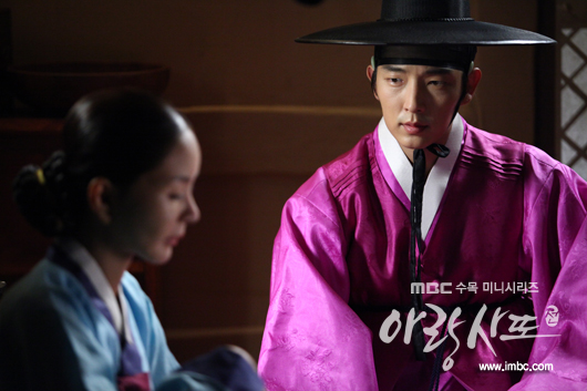 arang4to_photo120816112934imbcdrama3