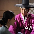arang4to_photo120816112934imbcdrama0