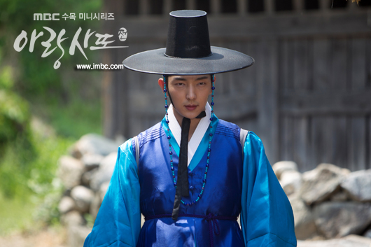 arang4to_photo120816114640imbcdrama0