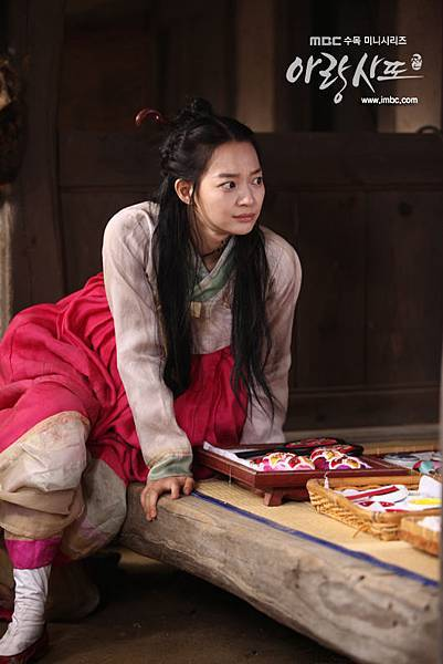 arang4to_photo120816160229imbcdrama2