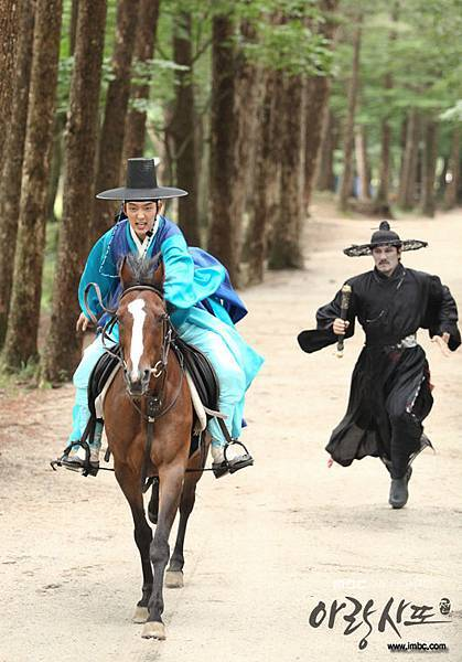 arang4to_photo120816204034imbcdrama0