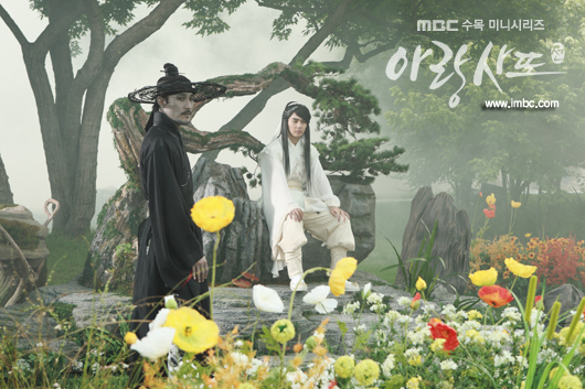 arang4to_photo120817152830imbcdrama1