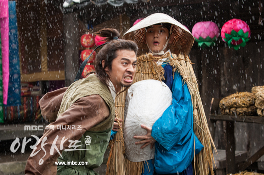 arang4to_photo120817153021imbcdrama2