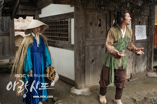 arang4to_photo120817153021imbcdrama0