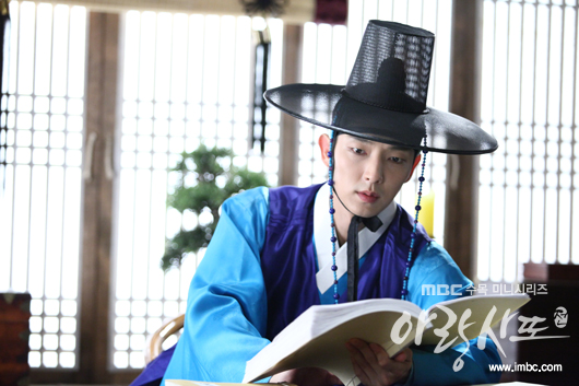 arang4to_photo120817153539imbcdrama2