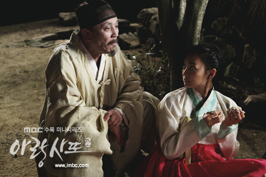 arang4to_photo120817153721imbcdrama2
