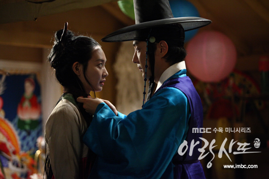 arang4to_photo120817154404imbcdrama2