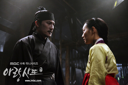 arang4to_photo120822142340imbcdrama0