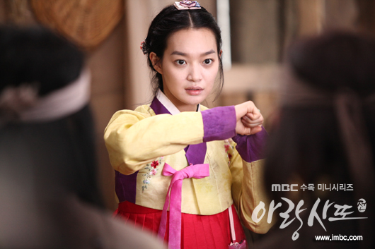 arang4to_photo120823151149imbcdrama0