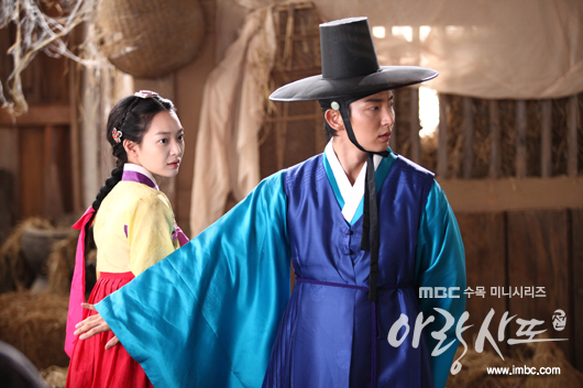 arang4to_photo120823151417imbcdrama1