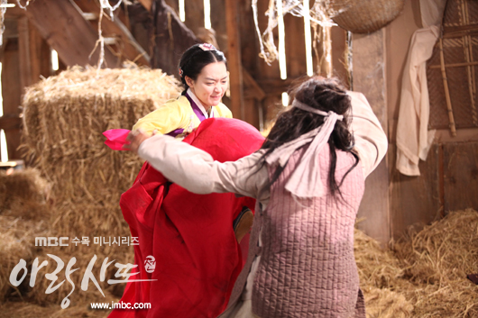 arang4to_photo120823151149imbcdrama1