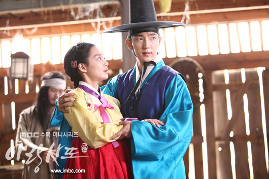 arang4to_photo120823151417imbcdrama0
