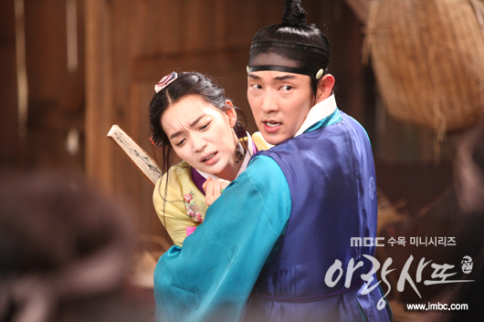 arang4to_photo120823151417imbcdrama2