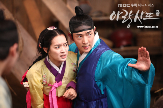 arang4to_photo120823151417imbcdrama4
