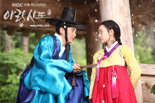 arang4to_photo120823152622imbcdrama1