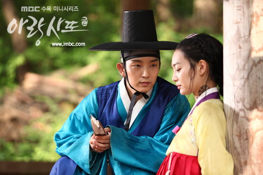 arang4to_photo120823152622imbcdrama2
