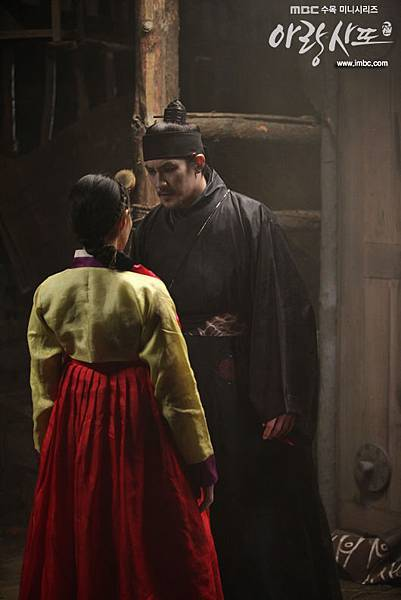 arang4to_photo120823153355imbcdrama3