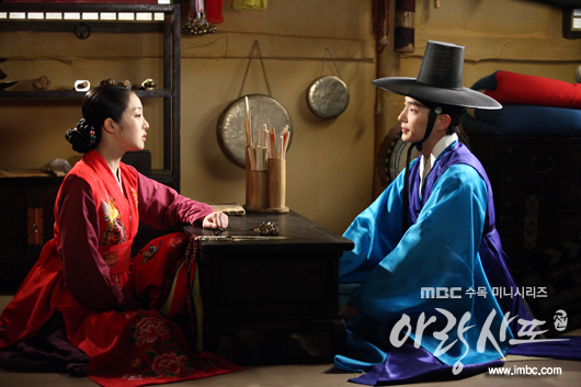 arang4to_photo120824132216imbcdrama0