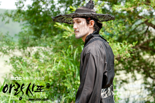 arang4to_photo120824132414imbcdrama3