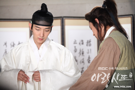 arang4to_photo120824132558imbcdrama2