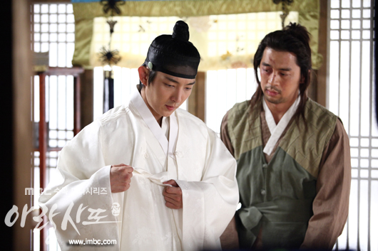 arang4to_photo120824132558imbcdrama1