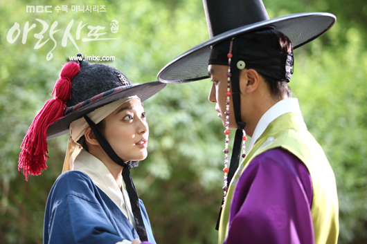 arang4to_photo120824133209imbcdrama1