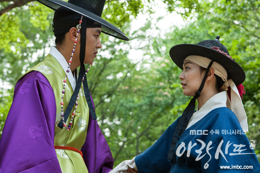 arang4to_photo120824133209imbcdrama0