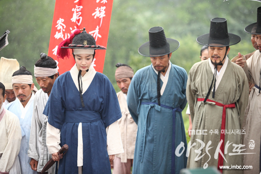 arang4to_photo120827172406imbcdrama2