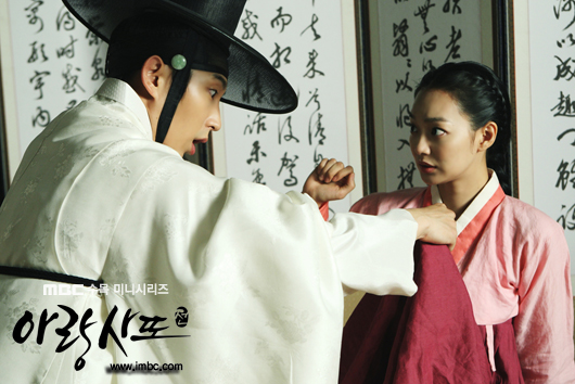 arang4to_photo120828092231imbcdrama0