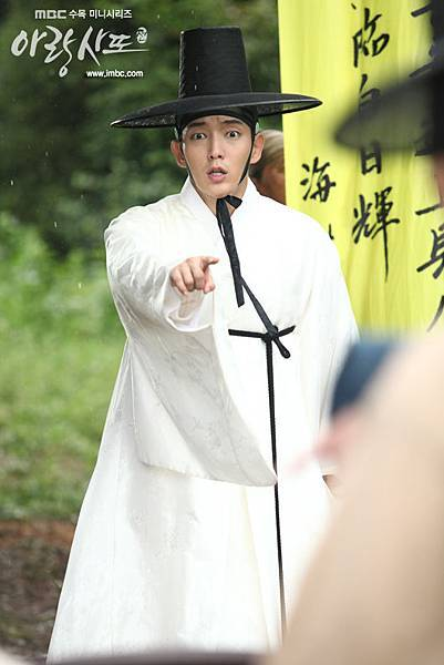 arang4to_photo120827172406imbcdrama3