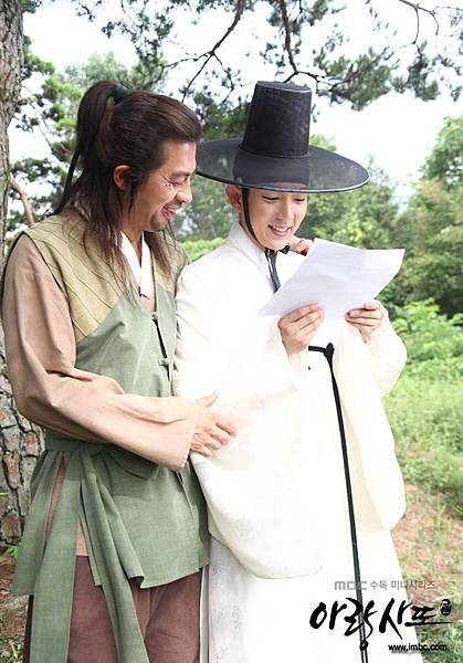 arang4to_photo120829092427imbcdrama4