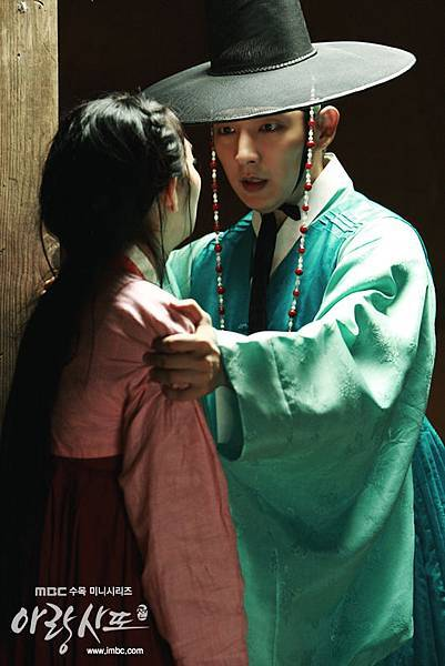 arang4to_photo120829105703imbcdrama0