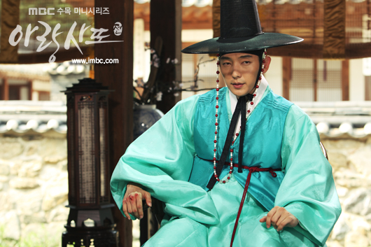 arang4to_photo120830132205imbcdrama0