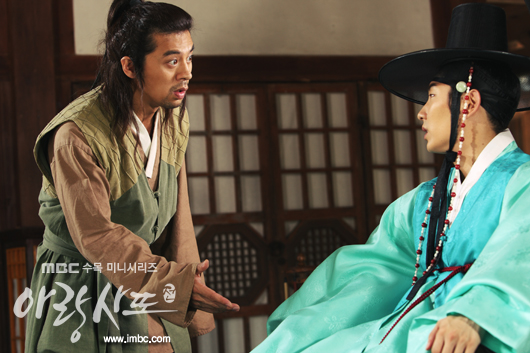 arang4to_photo120830132205imbcdrama2