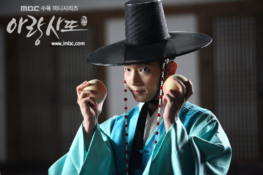arang4to_photo120830132615imbcdrama0