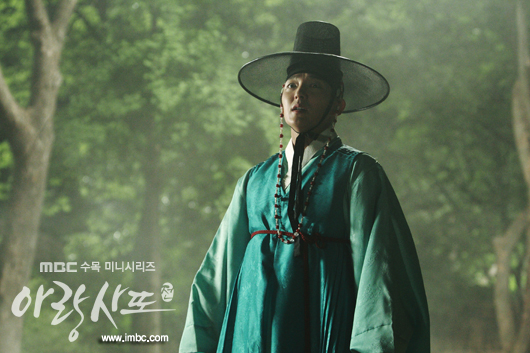 arang4to_photo120830133314imbcdrama4
