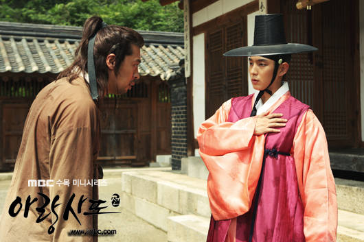 arang4to_photo120830134055imbcdrama1