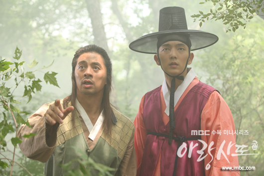 arang4to_photo120830134357imbcdrama2