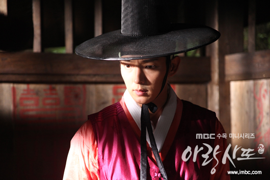 arang4to_photo120830134357imbcdrama4