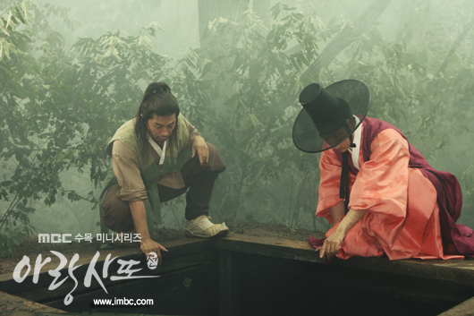 arang4to_photo120831134505imbcdrama0