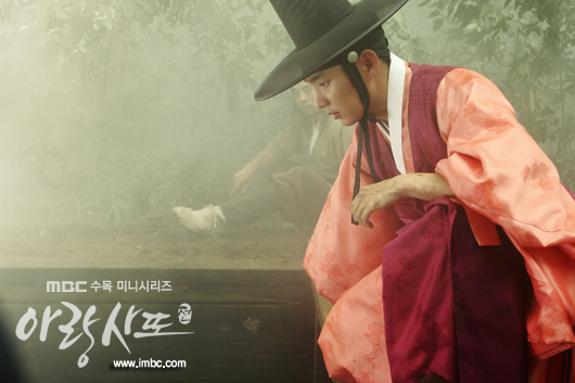 arang4to_photo120831134505imbcdrama4