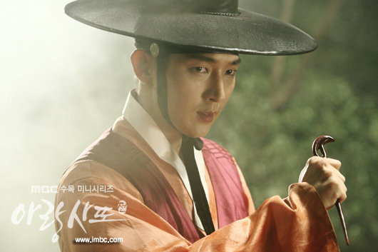 arang4to_photo120903091203imbcdrama0